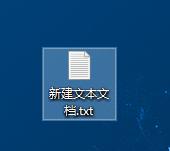 新建一个txt记事本文档