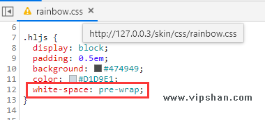 加入white-space: pre-wrap