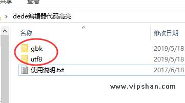 下载织梦编辑器ckeditor4.7.0.zip