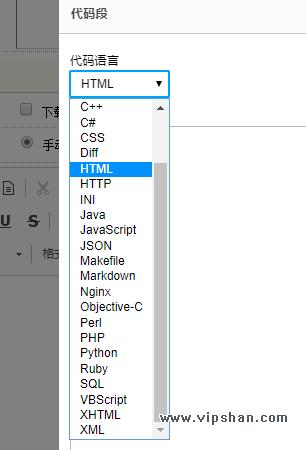 可插入的代码类型