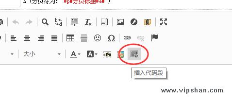增加了插入代码这个按钮