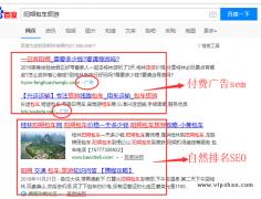 什么是SEO,为什么竞博jbo下载要做SEO优化?