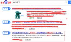 竞博jbo下载优化